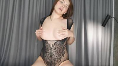 Girl In A Bodysuit With An Open Ass And Tail Jumping On A Dildo